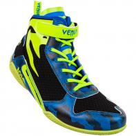 Botas de Boxeo Venum Elite Giant Low Loma