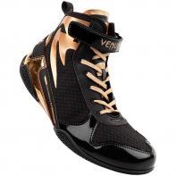 Botas de Boxeo Venum Elite Giant Low negro/dorado