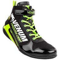 Botas de Boxeo Venum Elite Giant Low VTC 2 black/neo yellow