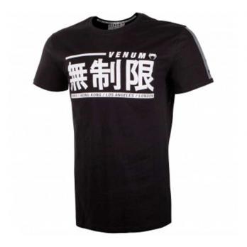 Camiseta Venum Limitless Negra