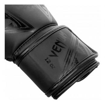 Guantes de boxeo Venum Gladiator 3.0 Negro Matte
