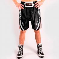 Pantalones De Boxeo Venum Arrow Loma Signature Collection negro / blanco